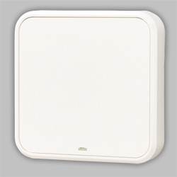 Nutone LA202WH Wired Door Chime
