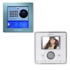 Cyrex 8495WU Planux Family Video Intercom Kit-White