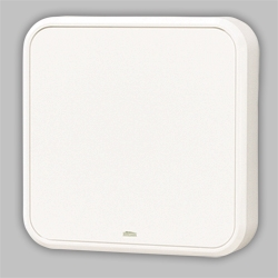 Nutone La202wh Wired Door Chime White Finish Two Note Chime